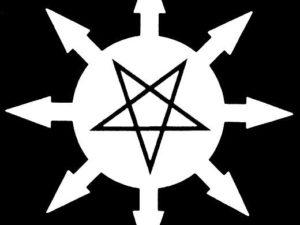 Hechicería del Caos y Magia(k) Luciferina – Michael W. Ford